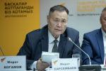 Первый доктор юридических наук в Казахстане по международному праву Марат Сарсембаев