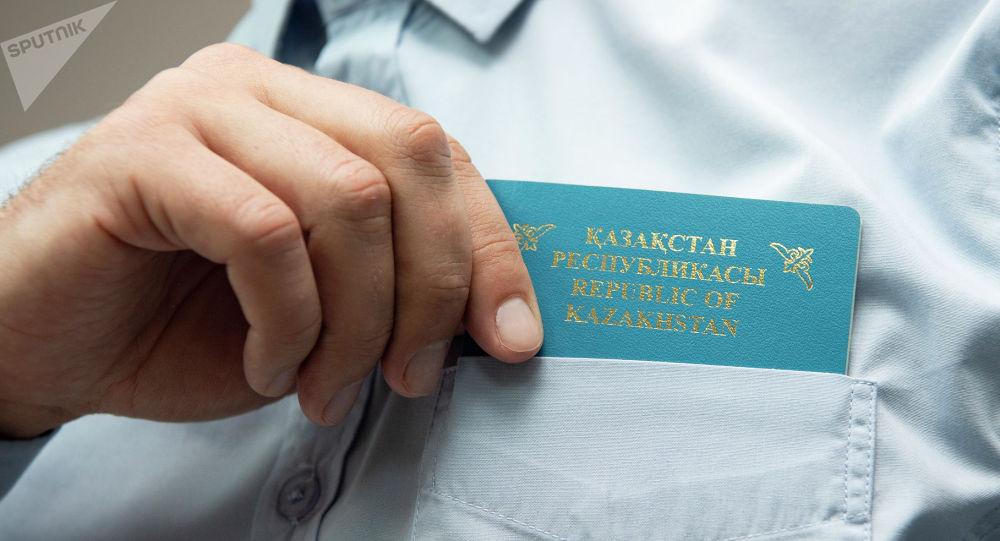 Қазақстан азаматының паспорты