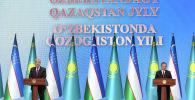 Өзбекстандағы Қазақстан жылының салтанатты ашылу рәсімі