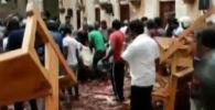 Кровавая Пасха на Шри-Ланке