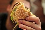 Архивное фото гамбургера