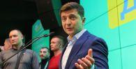 Брифинг Владимира Зеленского после оглашения предварительных итогов голосования