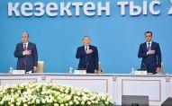 Президент Казахстана Касым-Жомарт Токаев, Лидер нации, председатель партии Nur Otan, первый заместитель председателя партии Nur Otan Маулен Ашимбаев (слева направо)