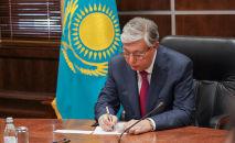 Касым-Жомарт Токаев подал в ЦИК документы для регистрации кандидатом в президенты