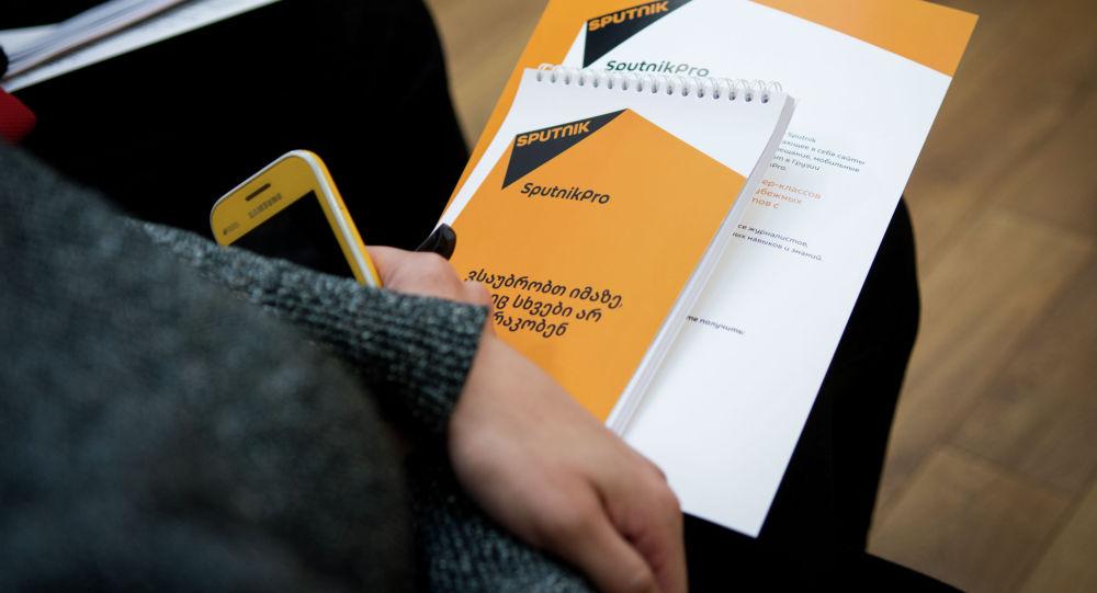 Мастер-класс по социальной журналистике в рамках проекта SputnikPro в Тбилиси