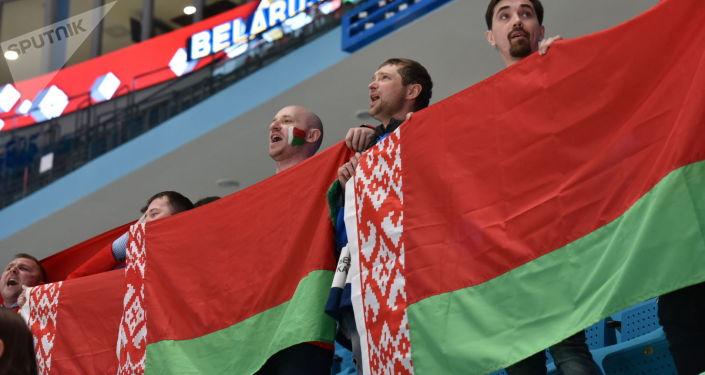 Болельщики сборной Беларуси
