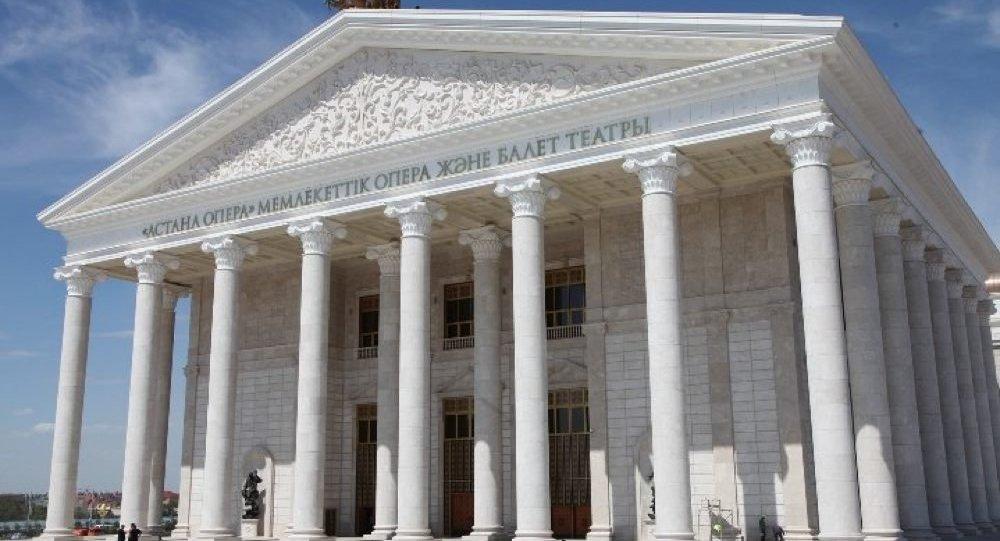 Астана Опера мемлекеттік опера және балет театры