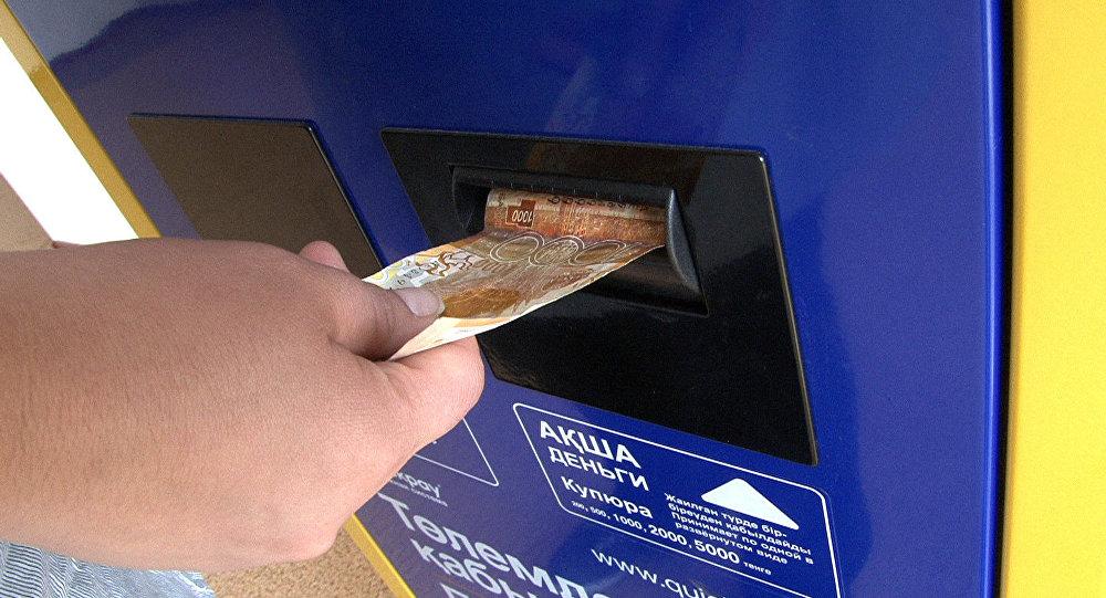 Платежный терминал. Архивное фото - рекадр