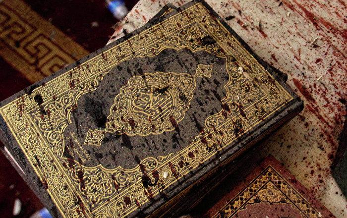 фото книги корана