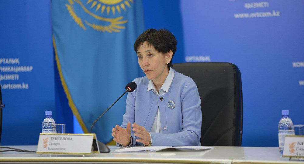 Тамара Дуйсенова. Архивное фото