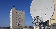 Радиолокациялық станция