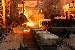 Розлив ферросплавов на заводе. Архивное фото