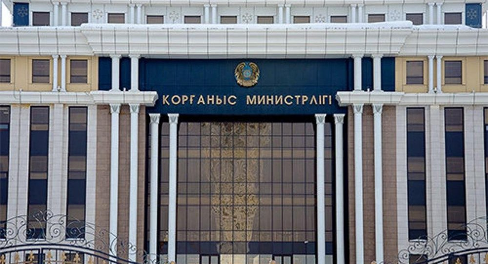 Абылкаир Скаков назначен вице-министром обороны