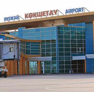Аэропорт Кокшетау. Архивное фото