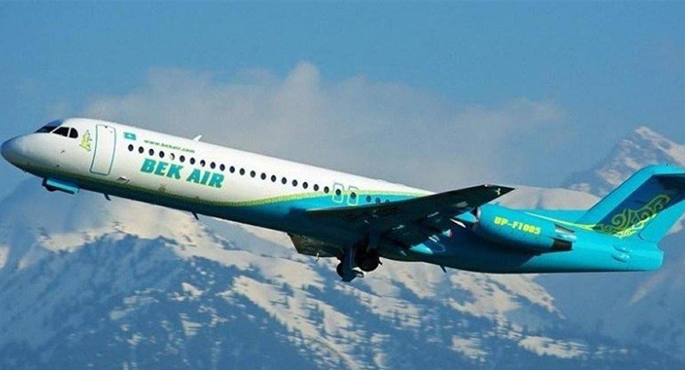Самолет авиакомпании Bek Air