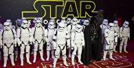 Премьера фильма Звездные войны: Пробуждение силы