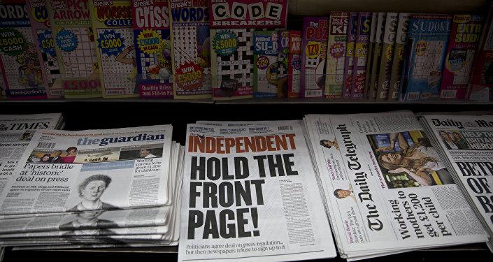 Архивное фото зарубежных газет