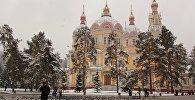 Вознесенский кафедральный собор Алматы, архивное фото