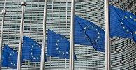 Флаги возле штаб-квартиры Европейской комиссии в Брюсселе