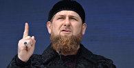 Архивное фото Рамзана Кадырова
