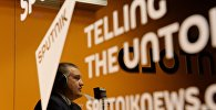 Новостное агентство Sputnik