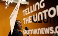 Sputnik ақпарат агенттігі