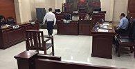 Заседание апелляционного суа по делу Акжаркын Турлыбай в КНР