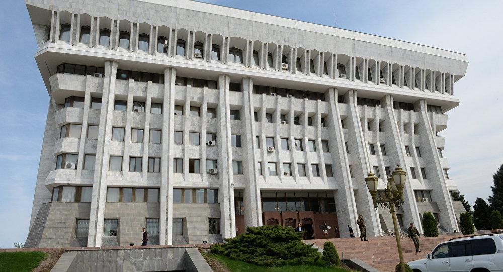 Қырғызстан парламенті