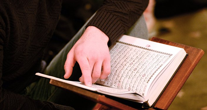 Архивное фото Корана