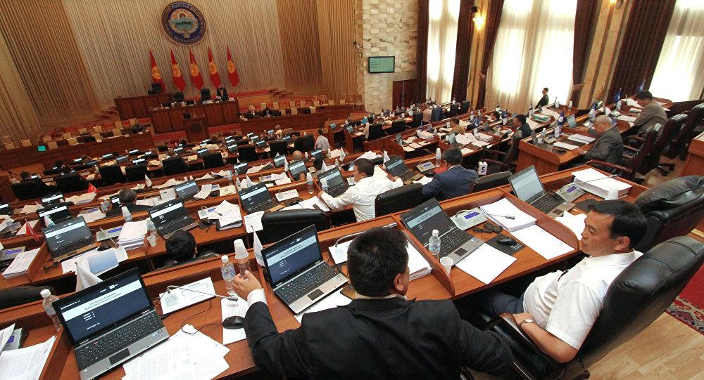 Архивное фото парламента Кыргызстана