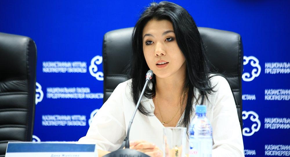 Дана Жүнісова