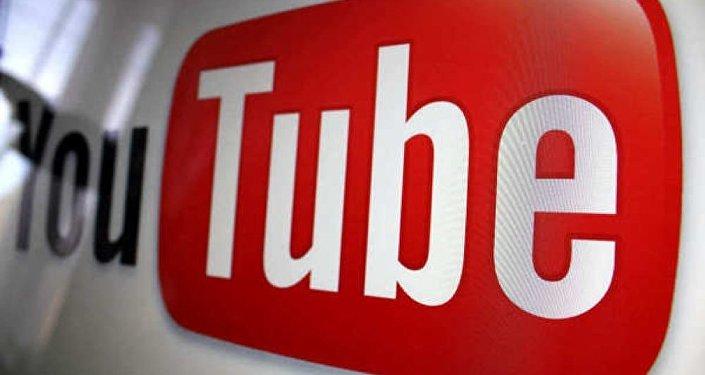 YouTube. Архивное фото