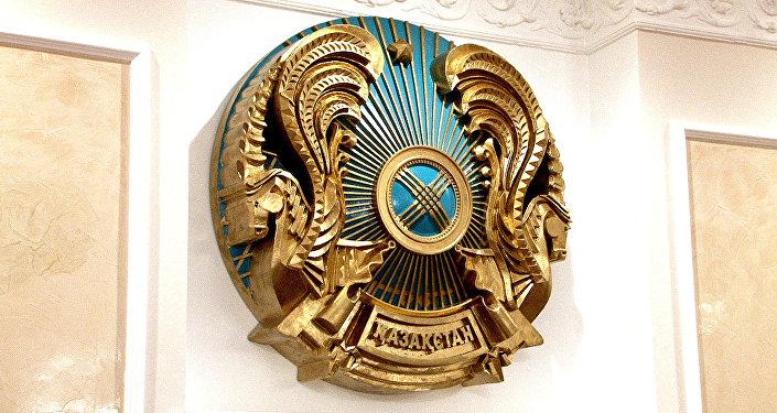 Герб Казахстана старого образца