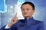Джек Ма основатель Alibaba