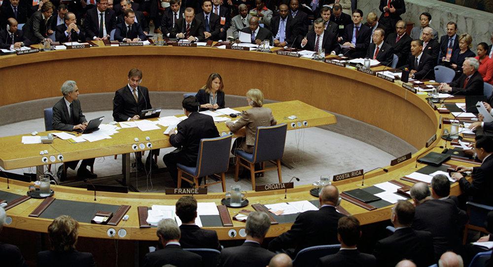 БҰҰ Қауіпсіздік Кеңесі