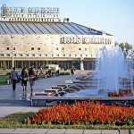 Дворец целинников. Целиноград, архивное фото