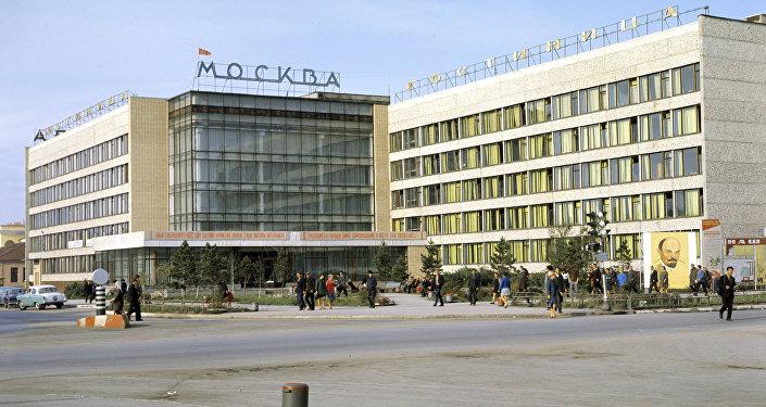Гостиница Москва в Целинограде