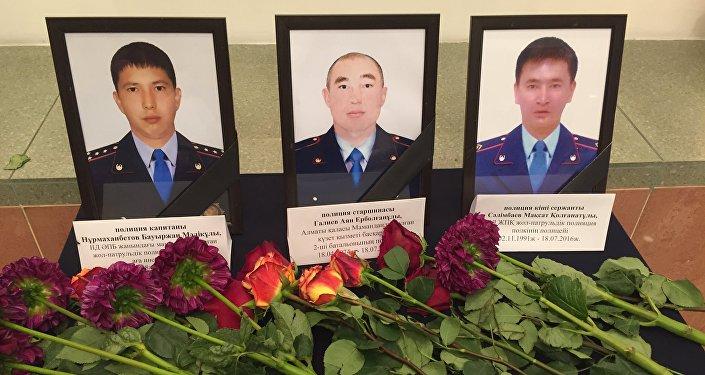 Траурное мероприятие в память о погибших при теракте в Алматы полицейских