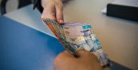 Деньги, взятка