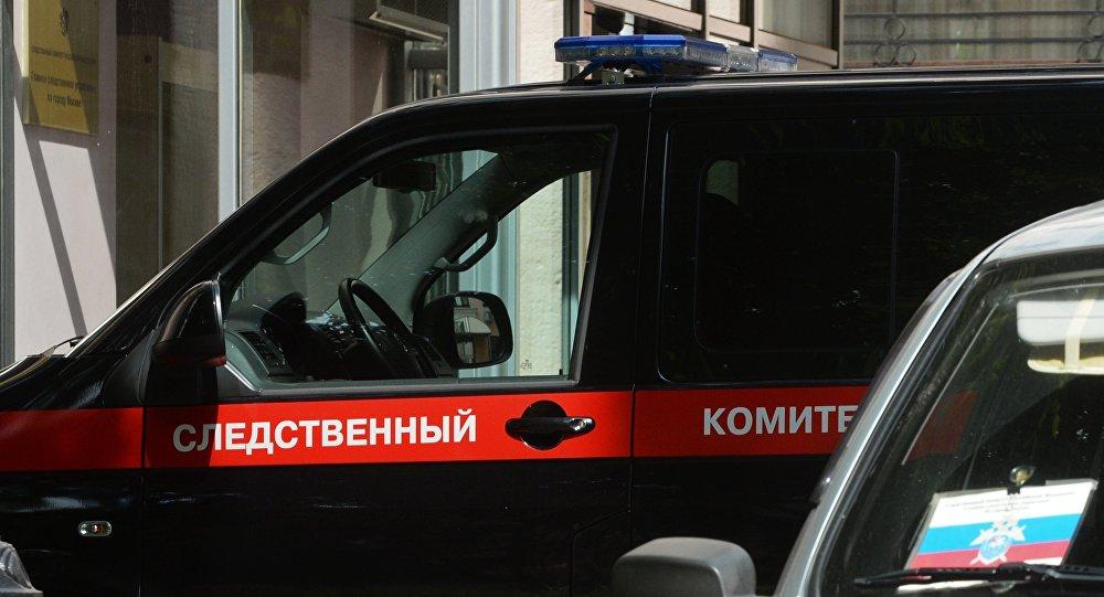 РФ тергеу комитеті