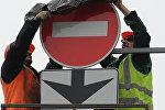 Дорожный знак, архивное фото