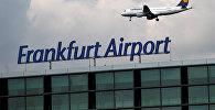 Аэропорт Франкфурта-на-Майне