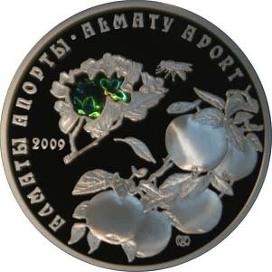 Памятная монета Алматинский апорт