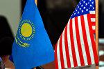 Казахстан, США