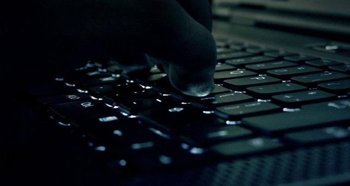 Жительница Астаны заплатит штраф запубликации в фейсбук
