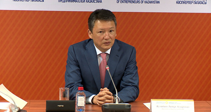 Тимур Аскарович Кулибаев
