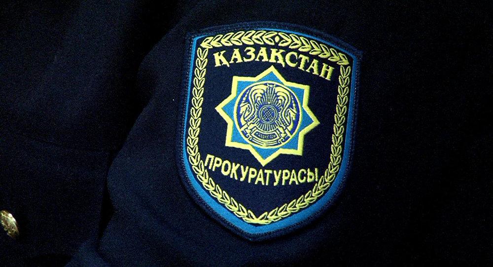 Прокуратура города Астана