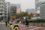 Оңтүстік Корея