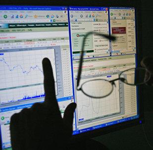 график биржа торги - рекадр