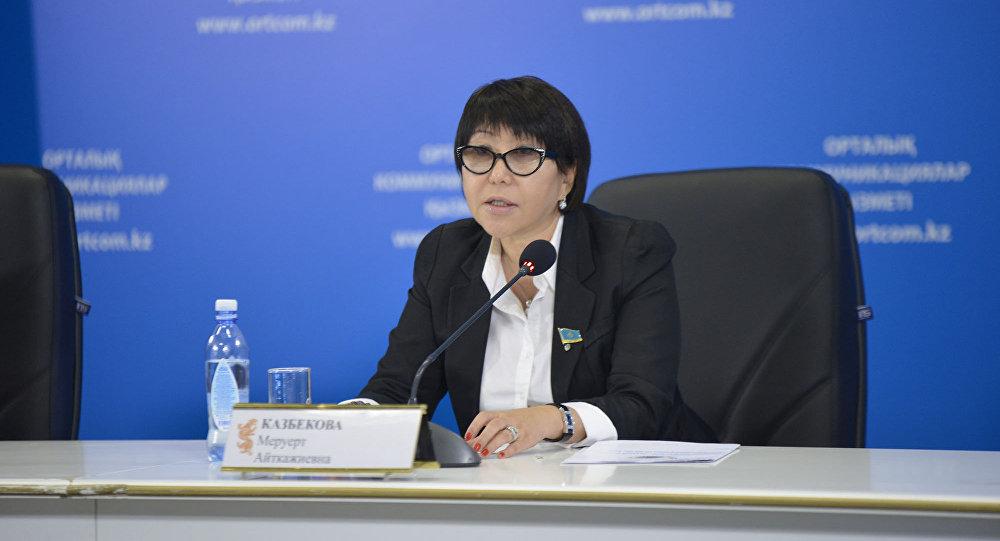 Меруерт Казбекова